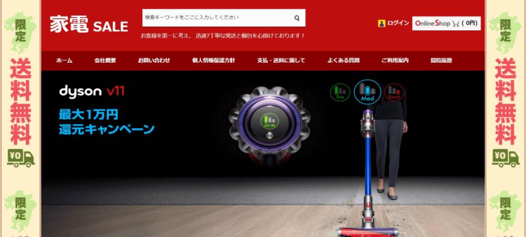 miwashibuya@camerareading.site の偽サイト