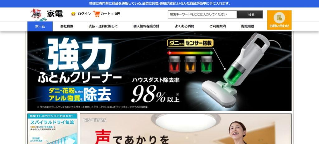 nishizawatetsuwo@personalinjurycommon.site の偽サイト