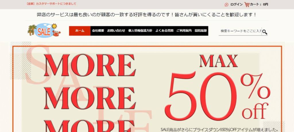 okiyokota@technologyrooms.site の偽サイト