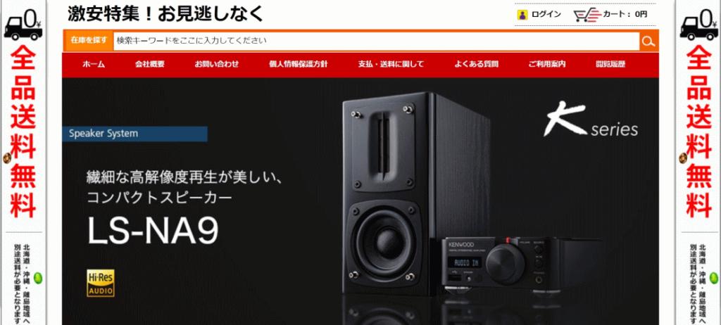 ooshirotakatosh@ukairport.site の偽サイト