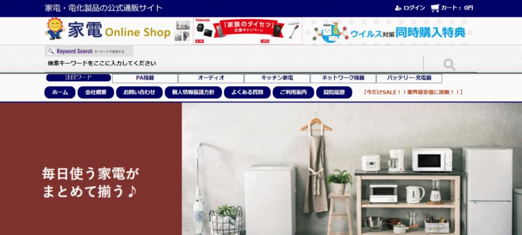 yukigamba@biotechmight.site の偽サイト