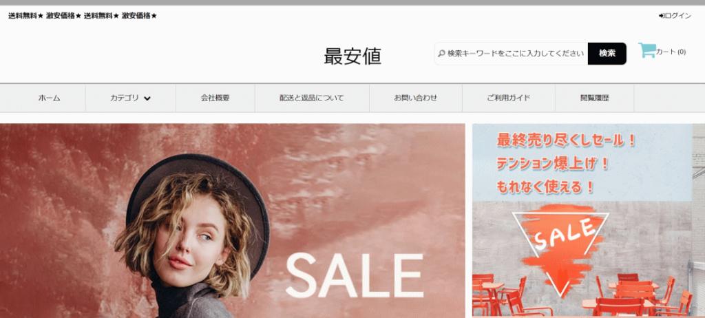 shizuokata@cubalife.site の偽サイト