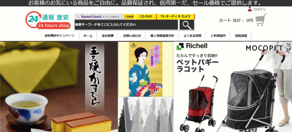 kobayashio@internationaltx.site の偽サイト