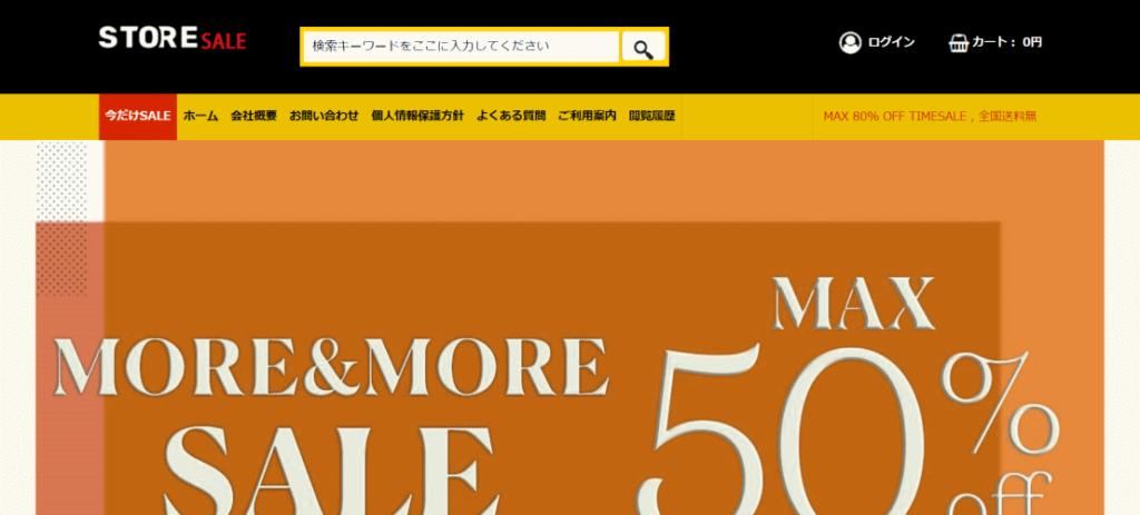yoshiyukinaka@madridme.site の偽サイト