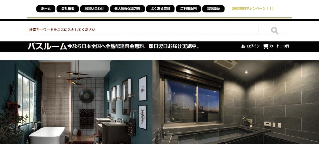 yokoyamake@foodaug.site の偽サイト