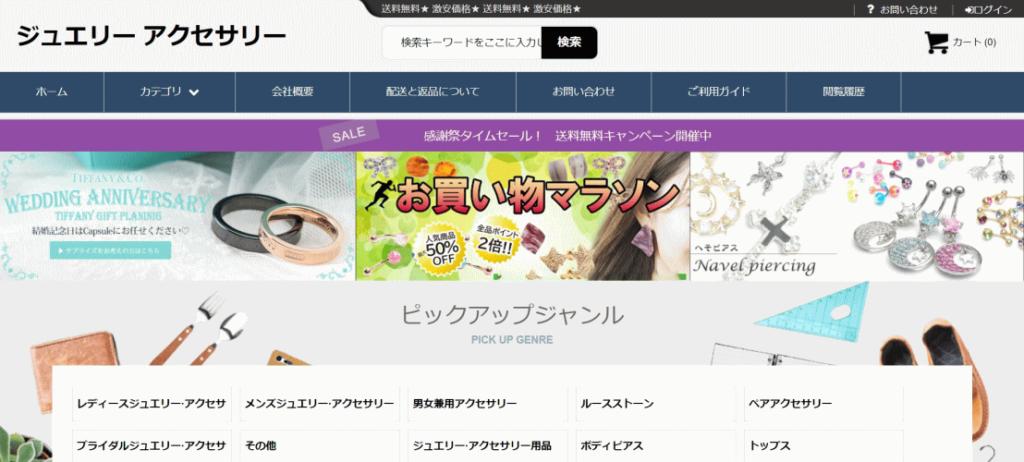 isiisintaro@softwarechange.siteの偽サイト