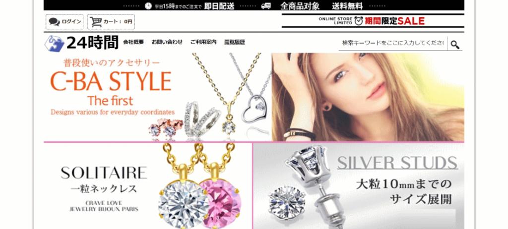shakushiroyuki@corporateemail.site