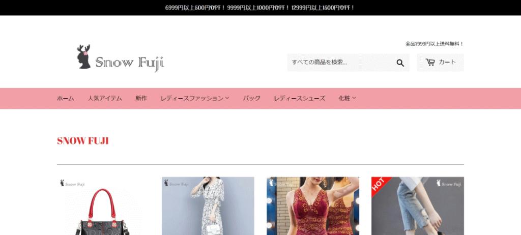 contact@Snow Fuji.com の偽サイト