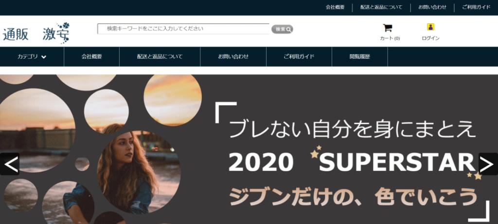 mishimoto@directoryadvice.site の偽サイト