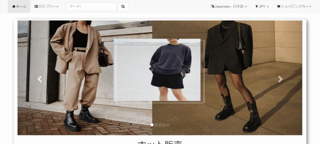 sale@goldenshopping.jp の偽サイト