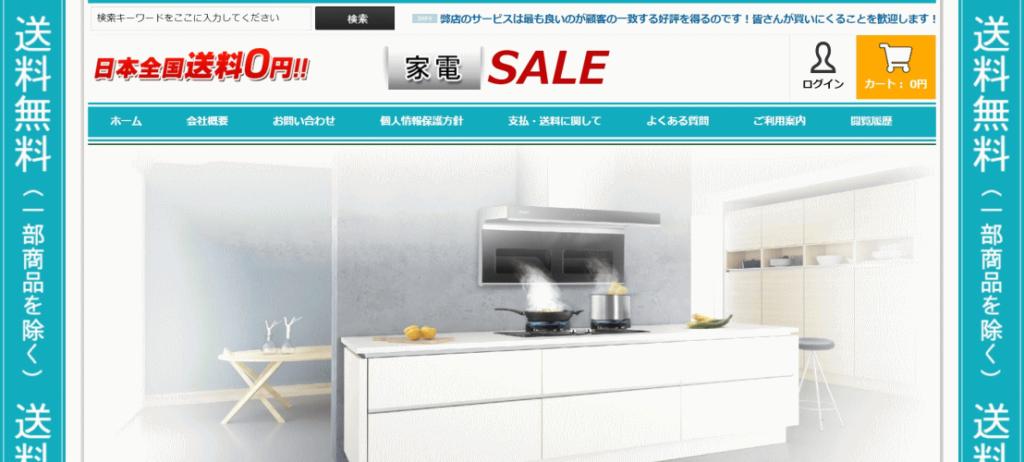 okashiokashi@newsfinance.site の偽サイト