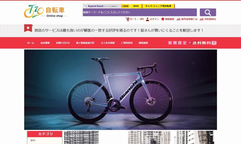 murakawa@orangecamera.site の偽サイト