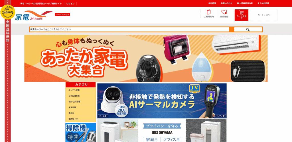 towanisakiho@mapsfile.site の偽サイト