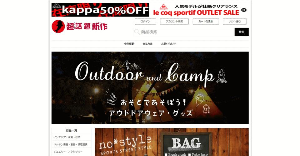 help@emikotomokawa.online の偽サイト
