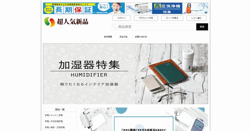 help@misakokimura.online の偽サイト