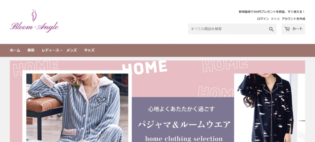 bloom-angle@topsupportme.com の偽サイト
