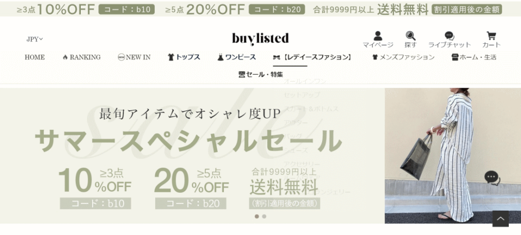 buylisted@topsupportme.com の偽サイト