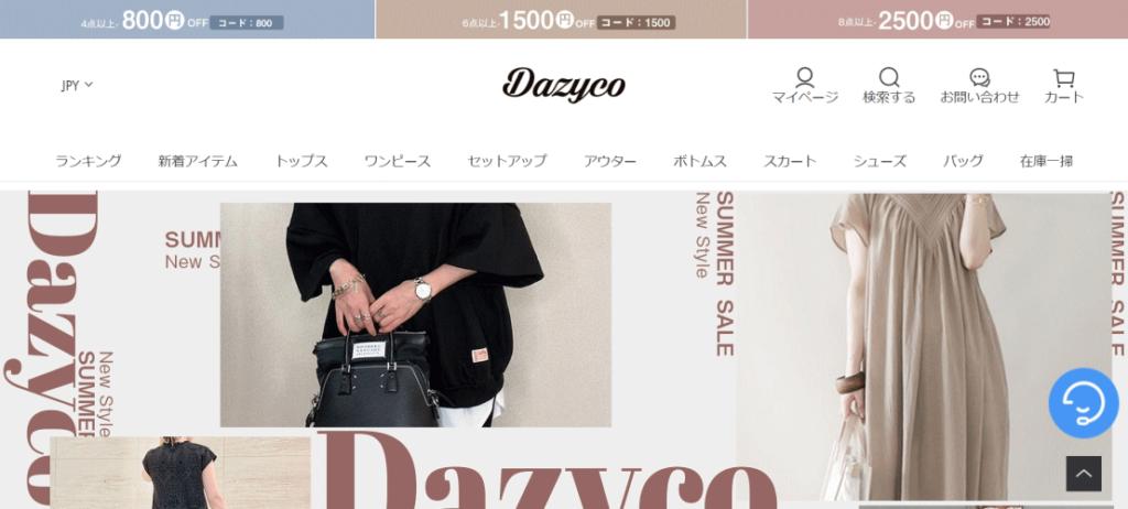 dazyco@topsupportme.com の偽サイト