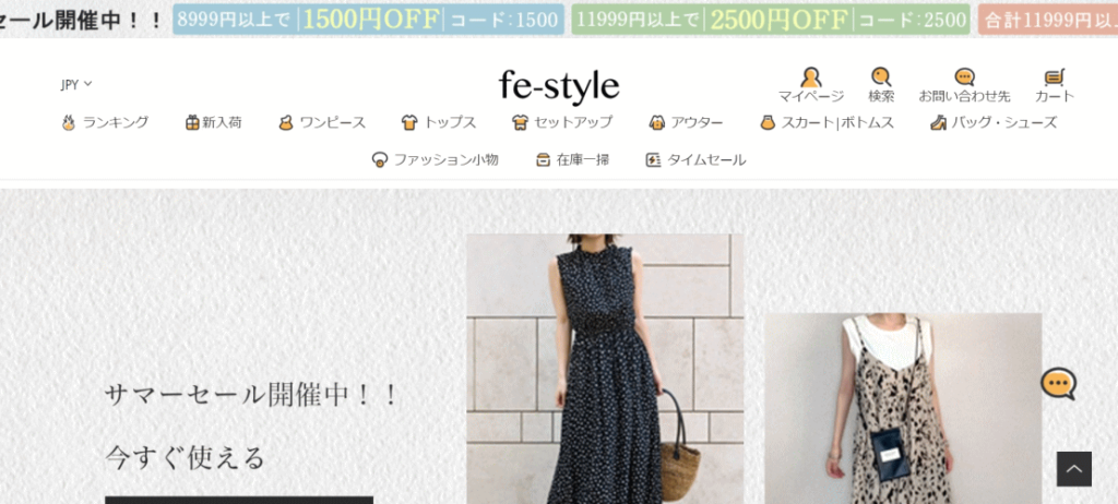 fe-style@topsupportme.com の偽サイト