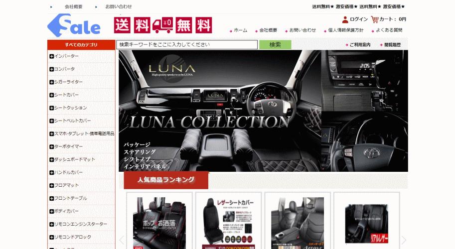 kurachitomoko@gaytx.site の偽サイト