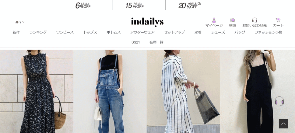 indailys@topsupportme.com の偽サイト