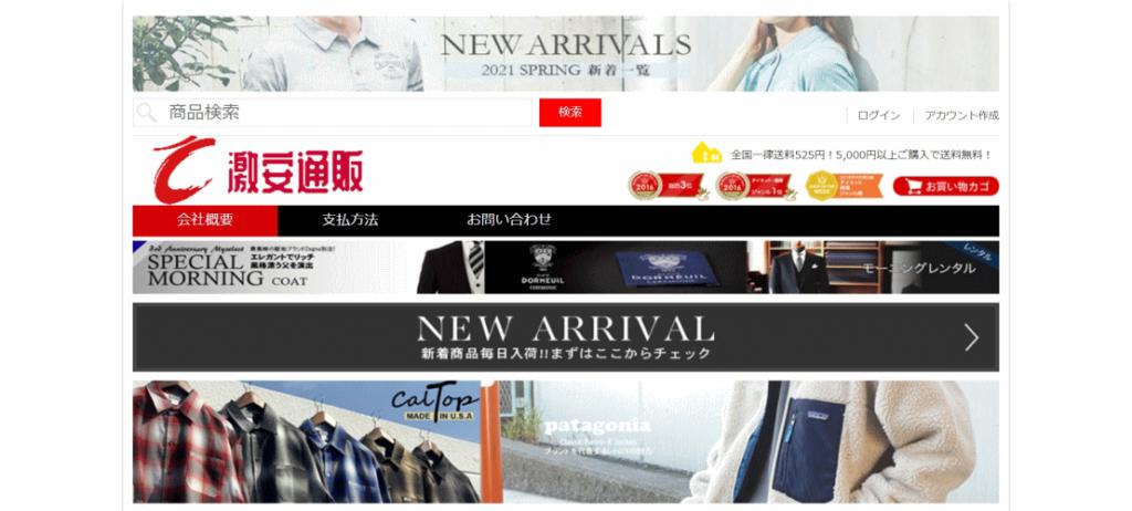 shinbi@happy-buy.online の偽サイト