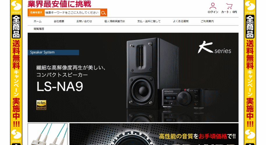 natsukiku@trucksmarket.site の偽サイト