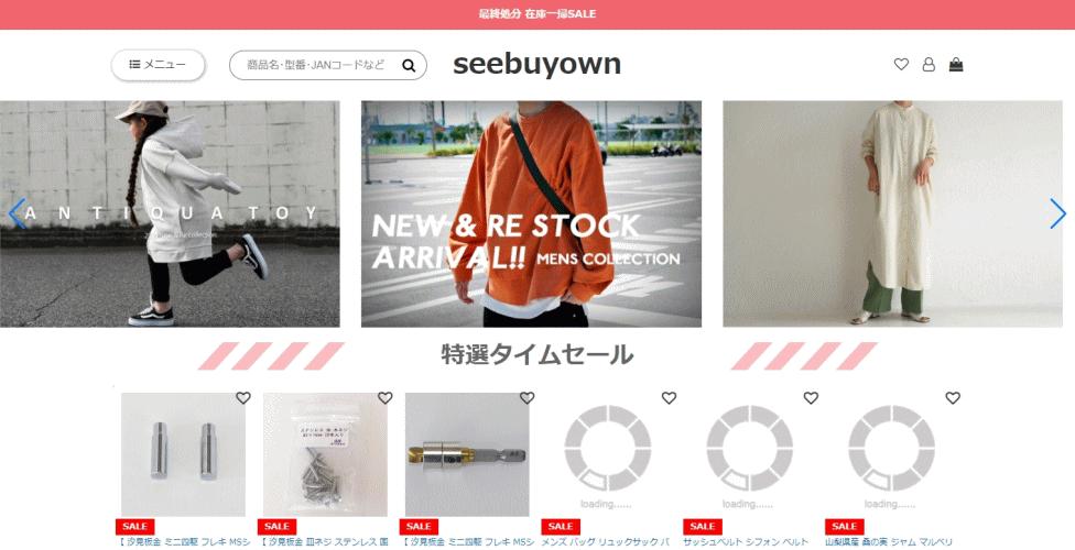 buying@buynuke.xyz の偽サイト
