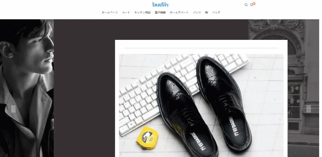 service@budiiy.com の偽サイト