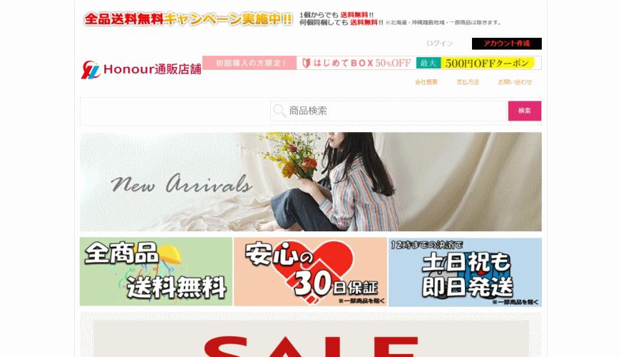 help@susumuichikawa.online の偽サイト