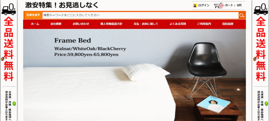 masayukibanki@wapquestion.site の偽サイト