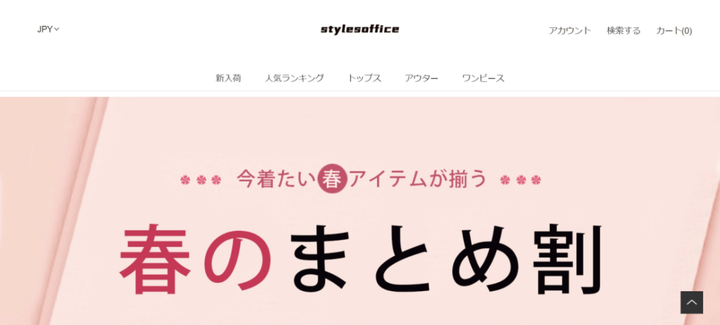 stylesoffice@thefasthelp.com の偽サイト