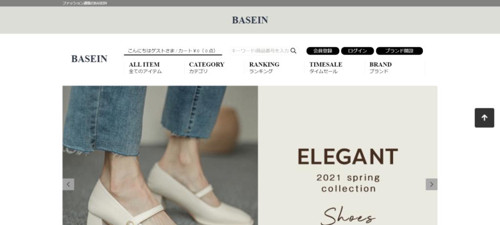 service@basein.biz の偽サイト
