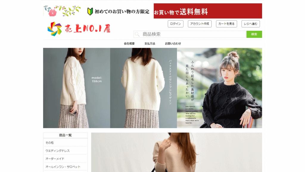 riyagawa@scarletlizard.onlineの偽サイト
