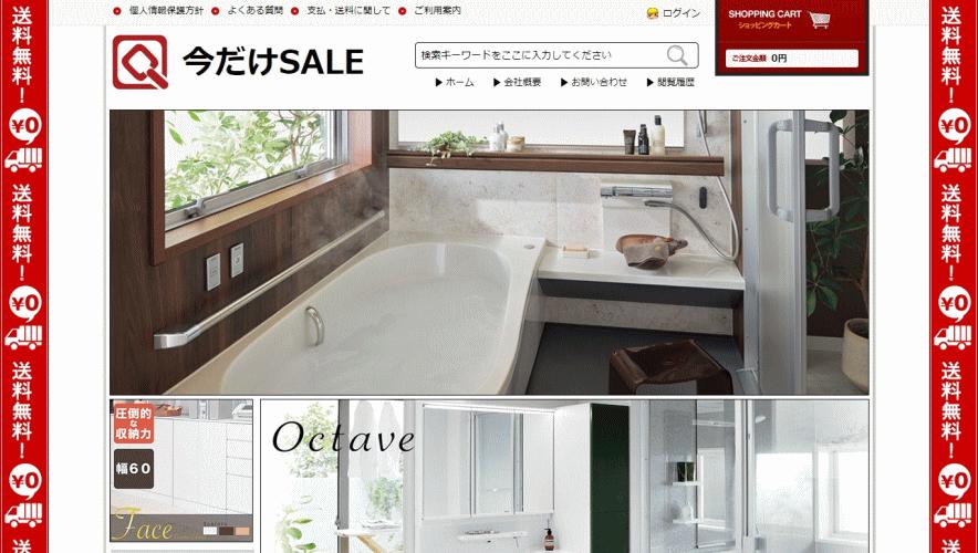 renshinkan@girlsformat.siteの偽サイト