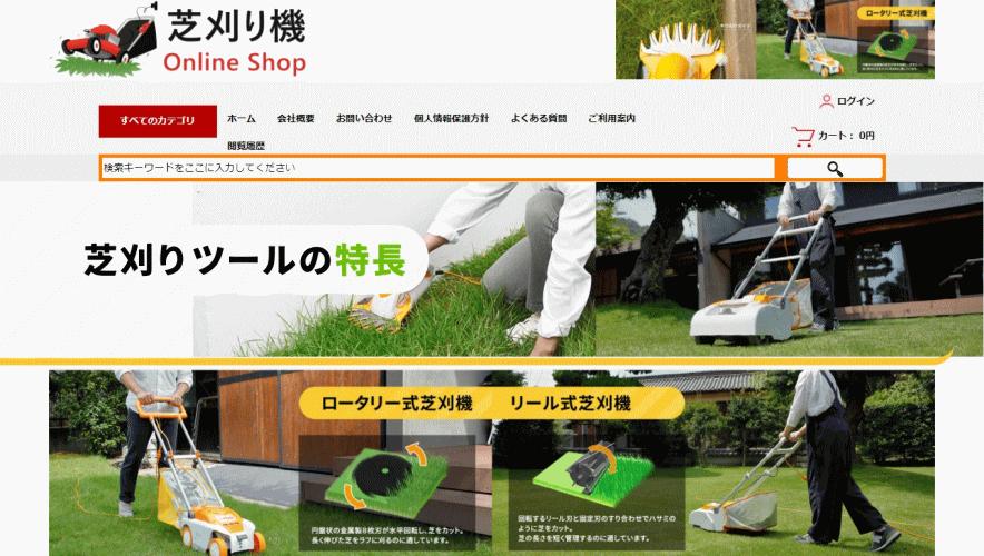 miwachokora@personalinjurytreatment.site の偽サイト