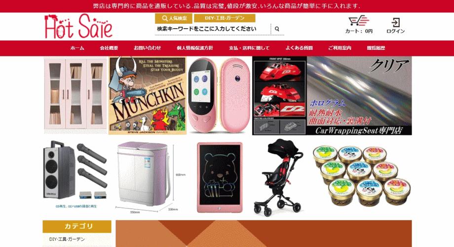 keisukekuwa@webdesignnewsletter.site の偽サイト