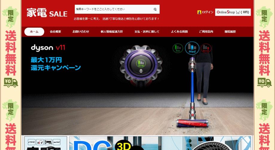 takeoishii@jobsrequest.site の偽サイト
