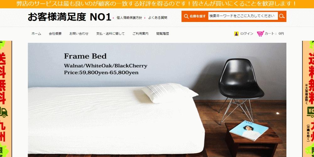 hikoroko@networkexchange.co の偽サイト