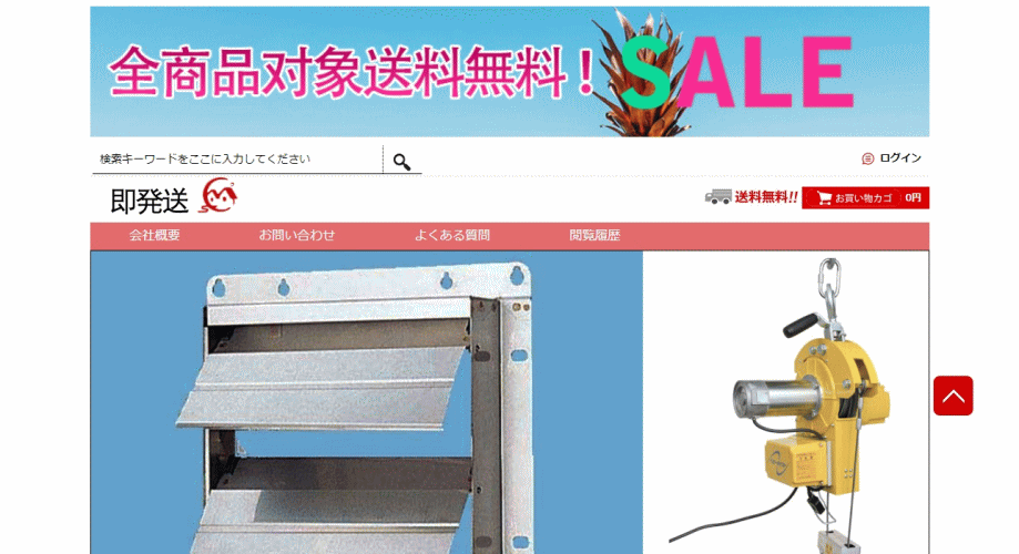 vivatomoko@trademarkpurchase.coの偽サイト