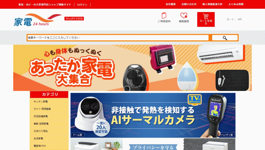 sakuraharu@nycdec.site の偽サイト