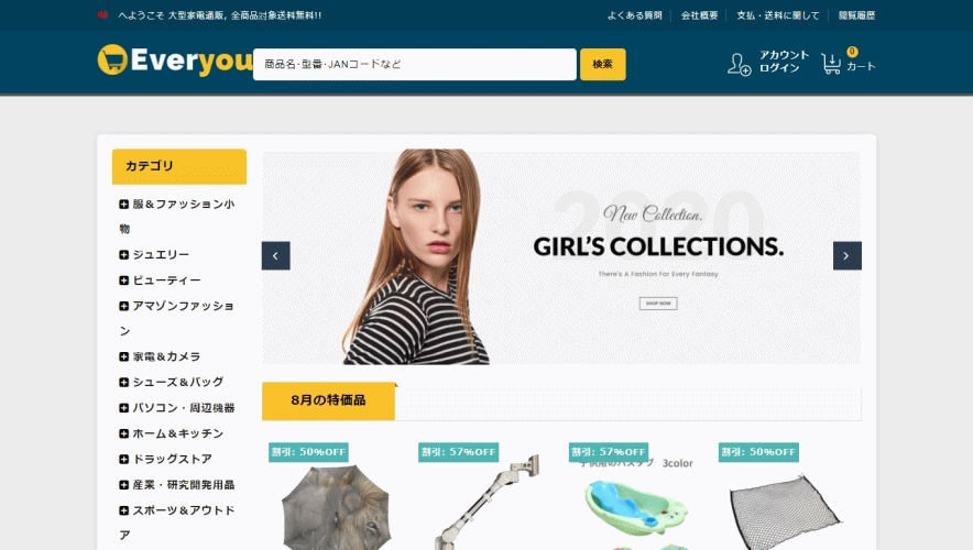buyers@sellaxa.shop の偽サイト