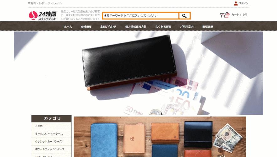 yukahakoopiyo@domainscatalog.site の偽サイト