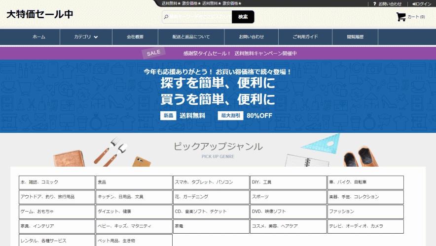 kkouminatomisaki@kidsport.site の偽サイト