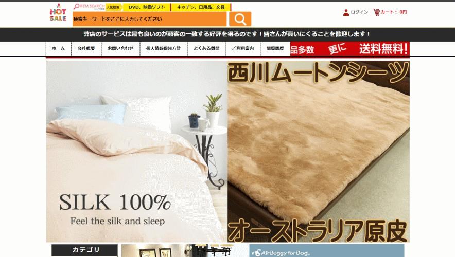 kobayashikuku@cruiseact.site の偽サイト