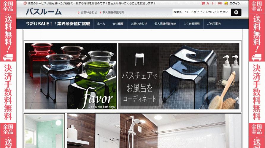 kawamurayu@homebeauty.site の偽サイト