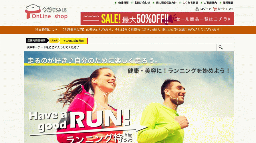 koizumibanki@firstprocess.site の偽サイト