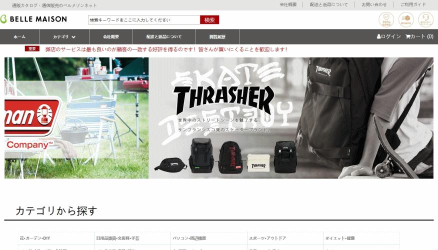 kawasakiku@basketballcredit.site の偽サイト