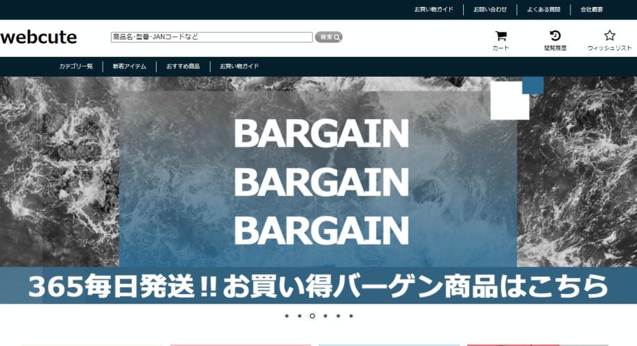 buying@goodida.topの偽サイト