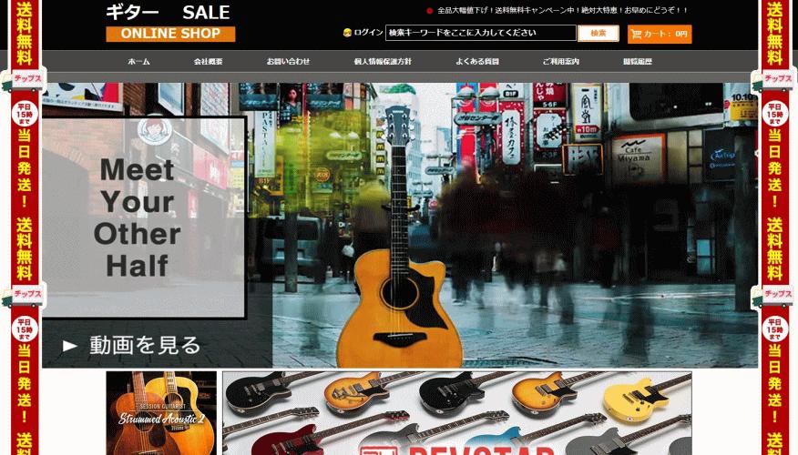 moriokayui@modelsbuy.site の偽サイト